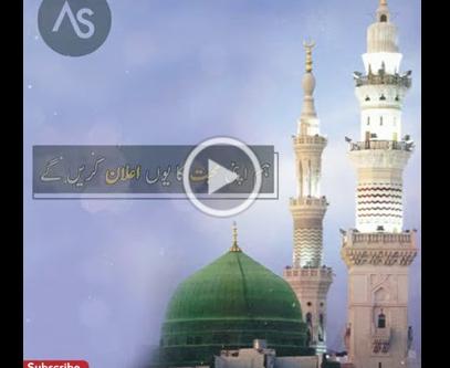 whatsapp islamic videos free download, islamic whatsapp status free download,