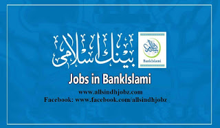 Islami Bank Jobs for Cashier 2019