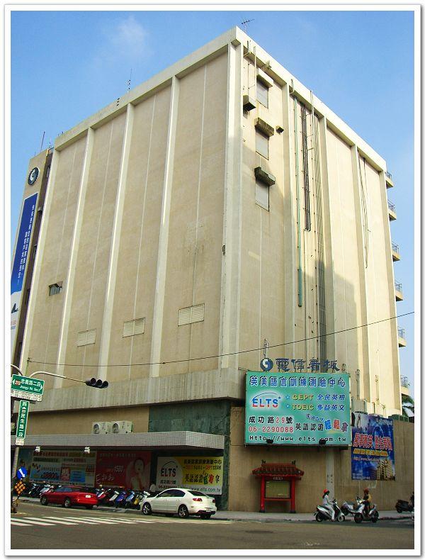 安麗的生活故事集: 臺南府城最早的郵局