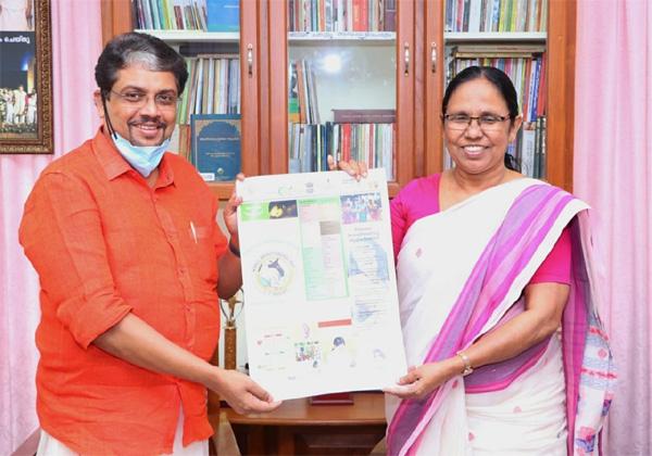 Minister KK Shailaja inaugurated the World Breastfeeding Week and distributed Nirav Lactation Cookies, Thiruvananthapuram, News, Inauguration, Health, Health & Fitness, Health Minister, K K shailaja, Kerala