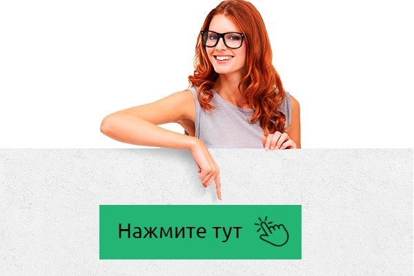 [Image: RU-2.jpg]