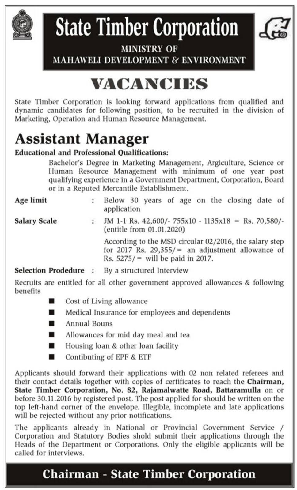 assistant manager timber corporation government jobs exams iq gk assistant manager timber corporation