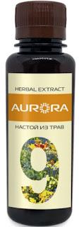 Herbal Extract №9 (Настой трав №9).jpg