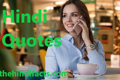 300-smile-quotes-in-hindi-amazing-hindi-smile-quote