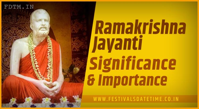 Ramakrishna Jayanti: Know the History and Significance of Ramakrishna Jayanti