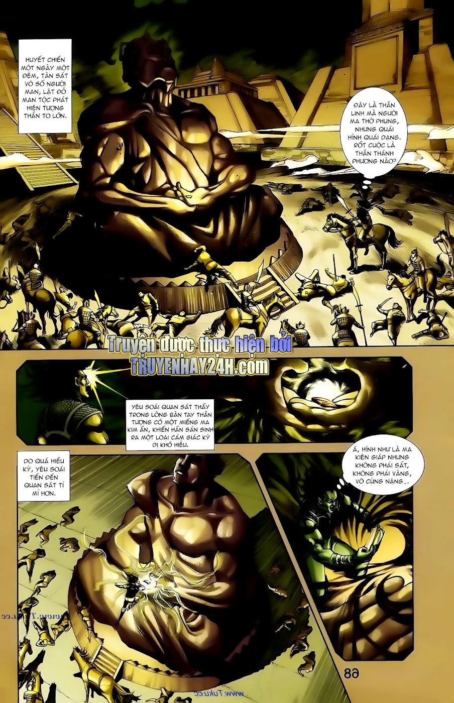 Cơ Phát Khai Chu Bản chapter 101 trang 5