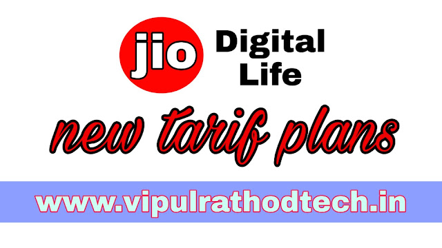 jjio free internet without recharge,jio recharge,jio recharge free,free inteernet without recharge,jio,jio free internet without 99 rs and 303 recharge,jio recharge offer,jjio recharge,jio recharge offers paytm,jjio best recharge,jjio offer free recharge,jio free internet,jio recharge 399,jio ipl recharge,io recharge 49,jio recharge 2018,jio free recharge,jio phone recharge,jio recharge online, vipulrathodtech.in