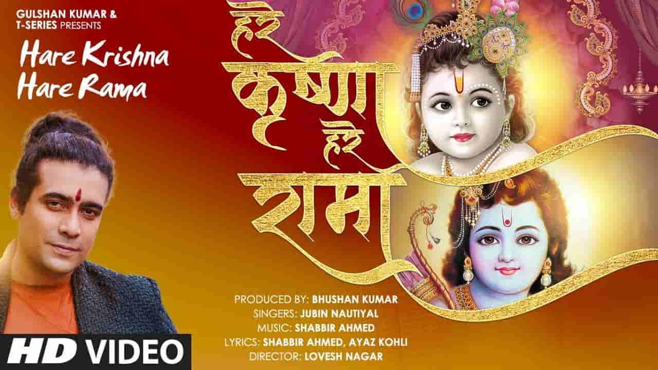 Hare krishna hare rama lyrics Jubin Nautiyal Hindi devotional Song