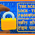 Screen Lock Time Password downloading installing Reverse modified password lock and unlock sound