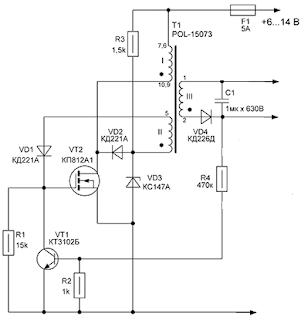 IRF3205 bloking generator