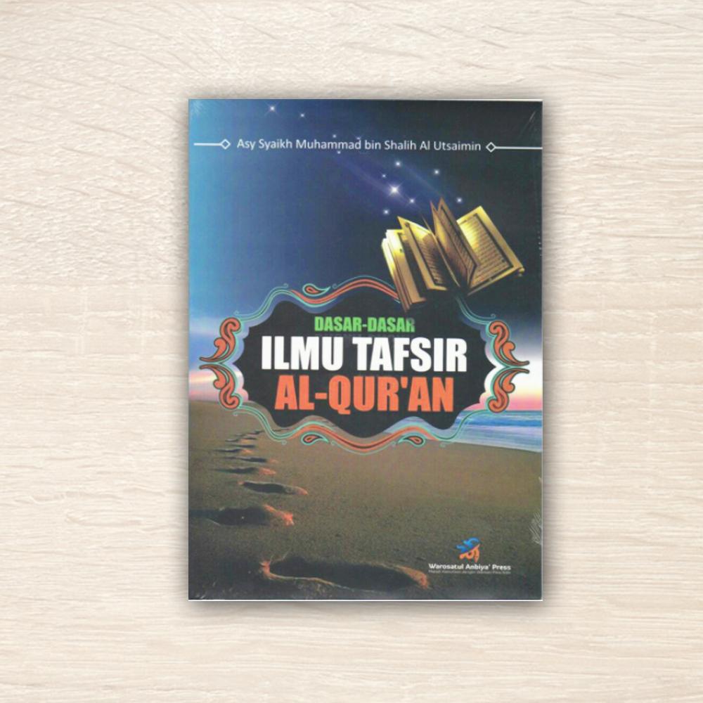 Buku Dasar-dasar Ilmu Tafsir Al Quran