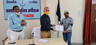सम्मान अभियान के तहत रियल हीरो का एसपी द्वारा किया गया सम्मान