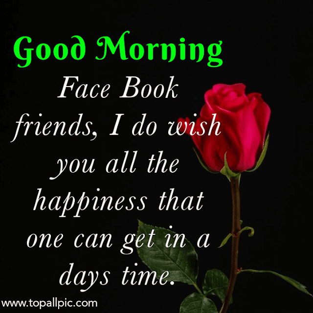 good morning quotes images for whatsapp
