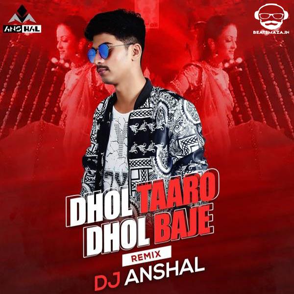 Dholi Taro Dhol Baaje (Remix) - DJ Anshal