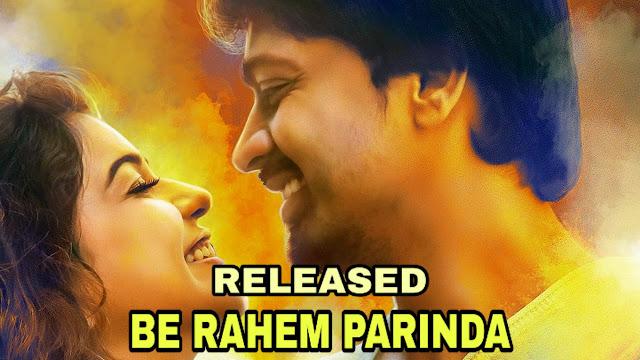 Be Rahem Parinda