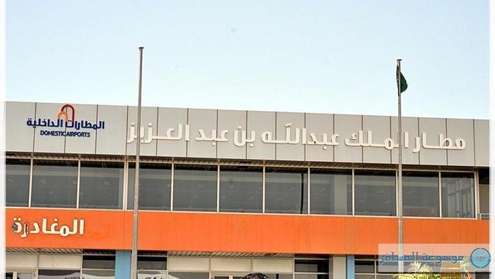 وظائف مطار جازان براتب 6 آلاف ريال السعودية 1442