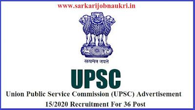 Union Public Service Commission (UPSC) Advertisement 15/2020 Recruitment Total Post 35 | Apply Online