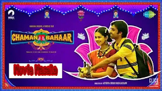 Chaman Bahaar Netflix Movie Story Star Cast Crew Review And Release Date