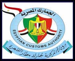 جمارك القاهرة