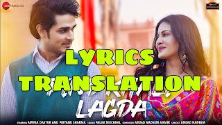 Pind Khali Lagda Lyrics in English | With Translation | – Palak Muchhal