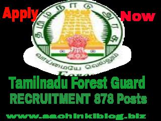 Tamilnadu Forest Guard recruitment Apply now