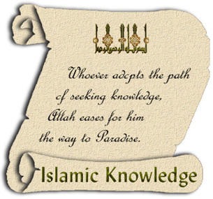 seek knowledge even as - photo #15