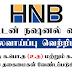 Trainee Bank Associate - HNB Bank