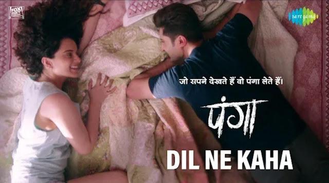 Dil Ne Kaha Lyrics - Panga | Jassi Gill x Asees Kaur