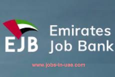 يعلن بنك الامارات للوظائف عن توفر احدث الوظائف لعدة شركات حكومية تحديث يومي 2021
