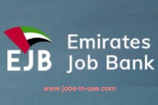 بنك الامارات للوظائف   تتوفر الكثير من الوظائف في بنك الامارات للوظائف لعدة تخصصات بمختلف انواعها الوظيفية الحكومية والقطاعات الخاصة بالامارات وبعض الشركات التالية وظائف نادي دبي لسباق الخيل ، وظائف اتصالات الإمارات Etisalat  ، وظائف بنك الفجيرة الوطني ، وظائف Drydocks World Duba ، وظائف هيئة دبي للثقافه والفنون ، وظائف كليات التقنية العليا ، وظائف الاتحاد للمعلومات الائتمانية، شركة ابوظبي الوطنية للفنادق  ، وظائف Abu Dhabi Islamic Bank ، وظائف جامعة الإمارات العربية المتحدة ، وظائف المتحدة للطباعة والنشر ، وظائف الجامعة الأمريكية في الشارقة ، وظائف هيئة النقل   حكومة عجمان .
