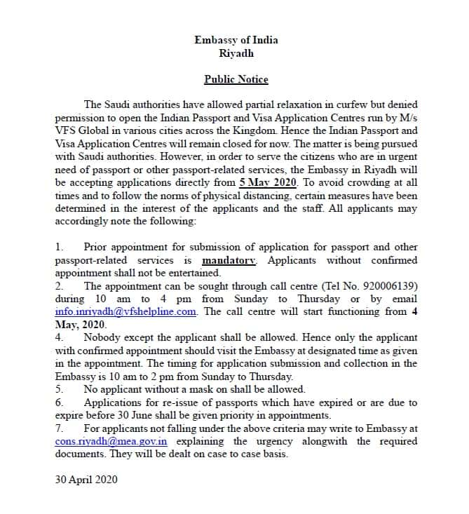 Indian Embassy notice to applicants seeking Passport and related Services in Saudi Arabia