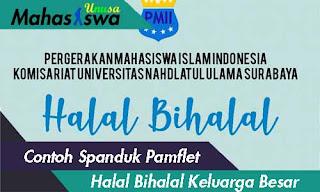 contoh pamflet halal bihalal organisasi