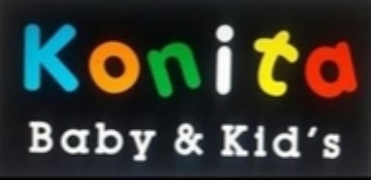 Lowongan Kerja Pati Terbaru Dibutuhkan SEGERA 2 karyawati di Toko Konita Baby & Kids, PERSYARATAN PELAMAR KERJA