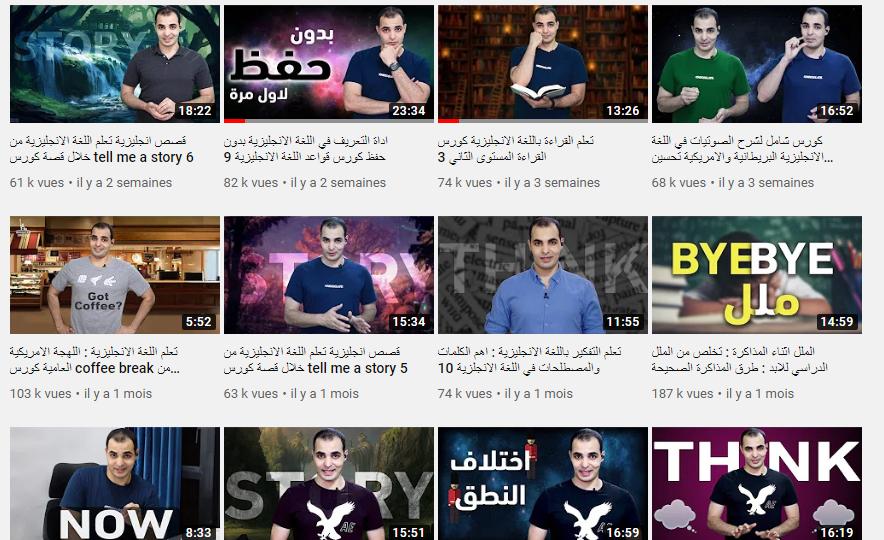 أفضل 6 قنوات عربية لتعلم اللغة الانجليزية موجودة على اليوتيوب (مجانا)