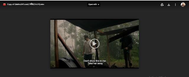 খোঁজ ফুল মুভি    Khoj Full Movie Download & Watch Online   Bengali Full Movie