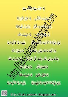 Teks Sholawat Ya Habibal Qolbi