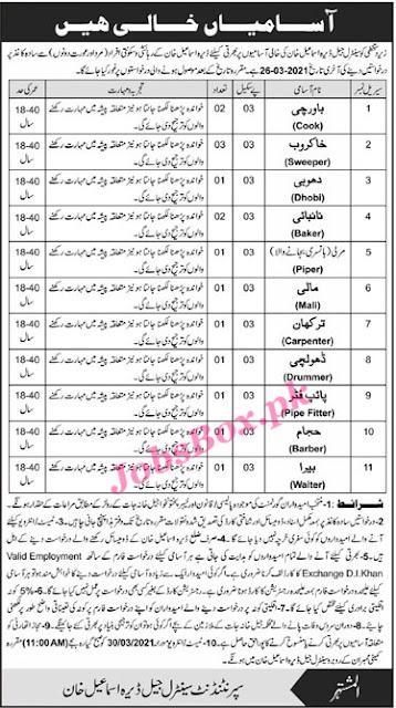 central-jail-dera-ismail-khan-jobs-2021-application-form