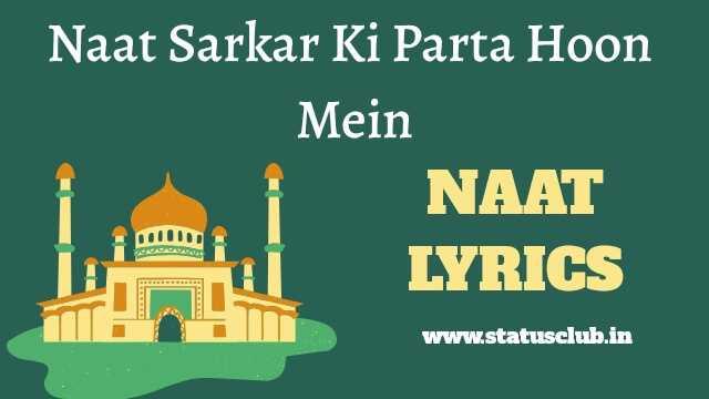 Naat Sarkar Ki Parta Hoon Main FULL LYRICS [ UPDATED 2020 ] - NaatePaak