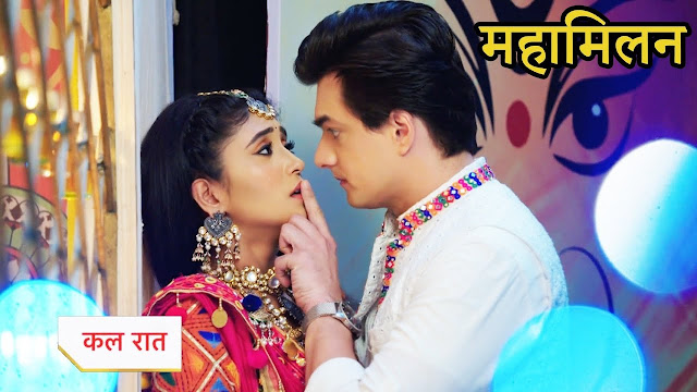 WOW! Kartik and Naira's accidental love in Garba to revive in amazing way inYRKKH