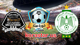 نتيجة مباراة الرجاء ومازيمبي يلا شوت اليوم السبت 7-3-2020 في إياب ربع نهائي دوري أبطال أفريقيا