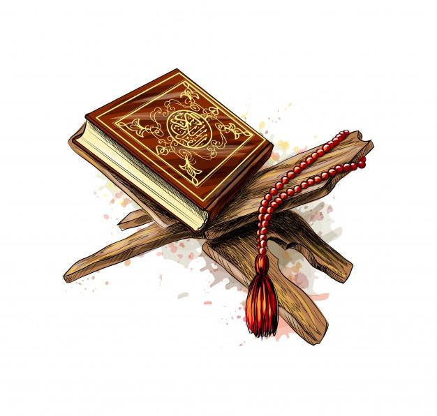 Ampunan Allah | Republika Online | Astaghfirullah
