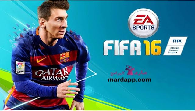 تحميل لعبة فيفا 16 للكمبيوتر Fifa 2016 كاملة برابط مباشر ميديا فاير