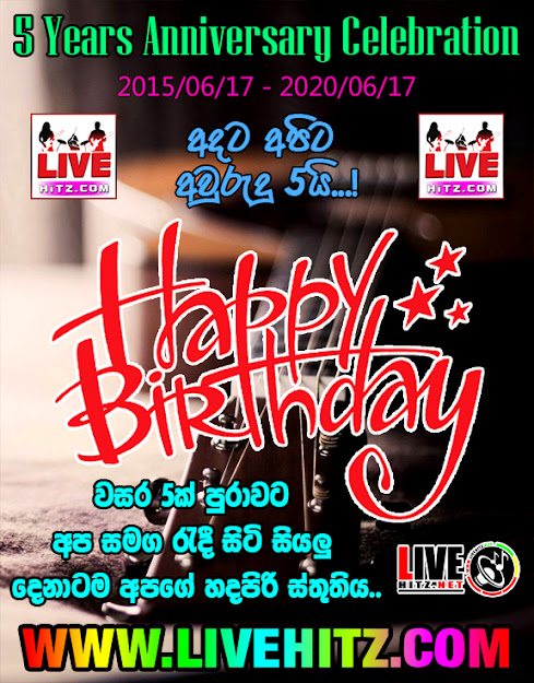 Livehitz Celebrating 5Th Anniversary (2015/06/17 - 2020/06/17)