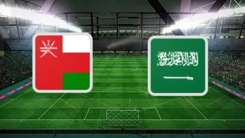نتيجة وملخص الشوط الأول من مباراة السعودية وعمان الآن نتيجة