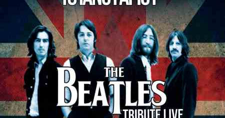 THE SKELTERS: Παρασκευή 18 Ιανουαρίου Beatles Tribute @ Cafe Santan
