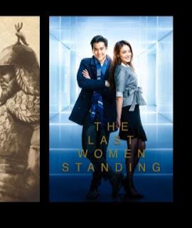 the last women standing china movie
