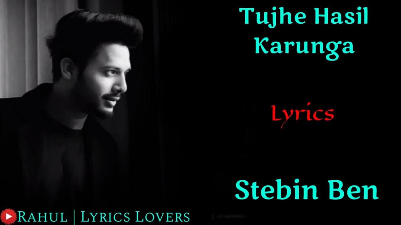 Tujhe Hasil Karunga Lyrics in Hindi