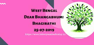 West Bengal Lottery Result,Dear Bangabhumi Bhagirathi
