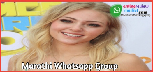 Marathi Whatsapp Group Name | Whatsapp Group Of Girls