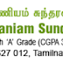 Manonmaniam Sundaranar University, Tirunelveli Wanted Project Fellow
